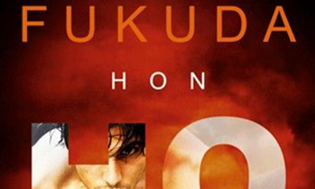 Andrew Fukuda – Hon a Kořist