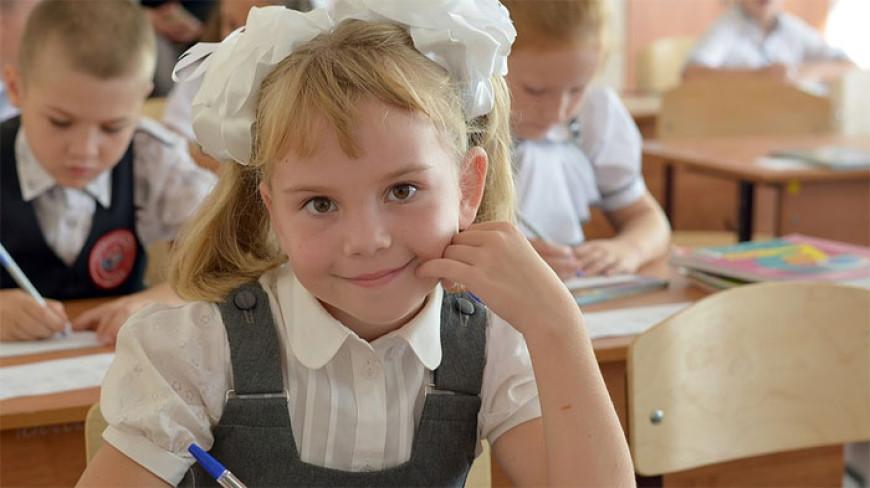 První školní den – básnička