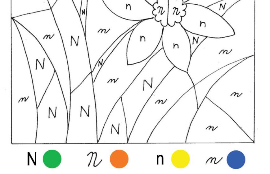 Tiskací a psací: N