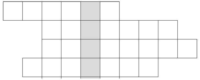 Křížovka – Co je venku?